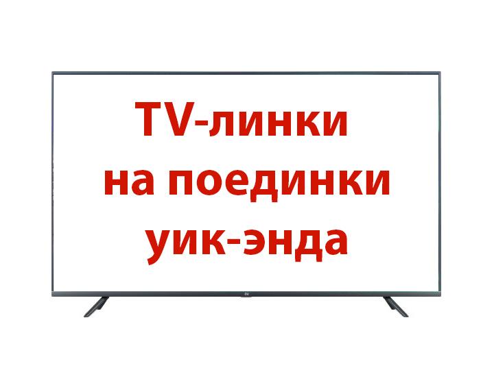 17-06-2021_Линки